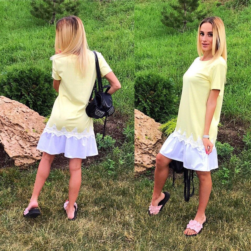 840ee4b585d Желтое летнее платье с белым кружевом внизу. Арт-2317 2  продажа ...