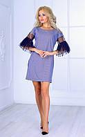 Женское платье с рукавами 3/4 (синее) Poliit № 8404