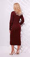 Платье длинное с разрезом цвета марсала