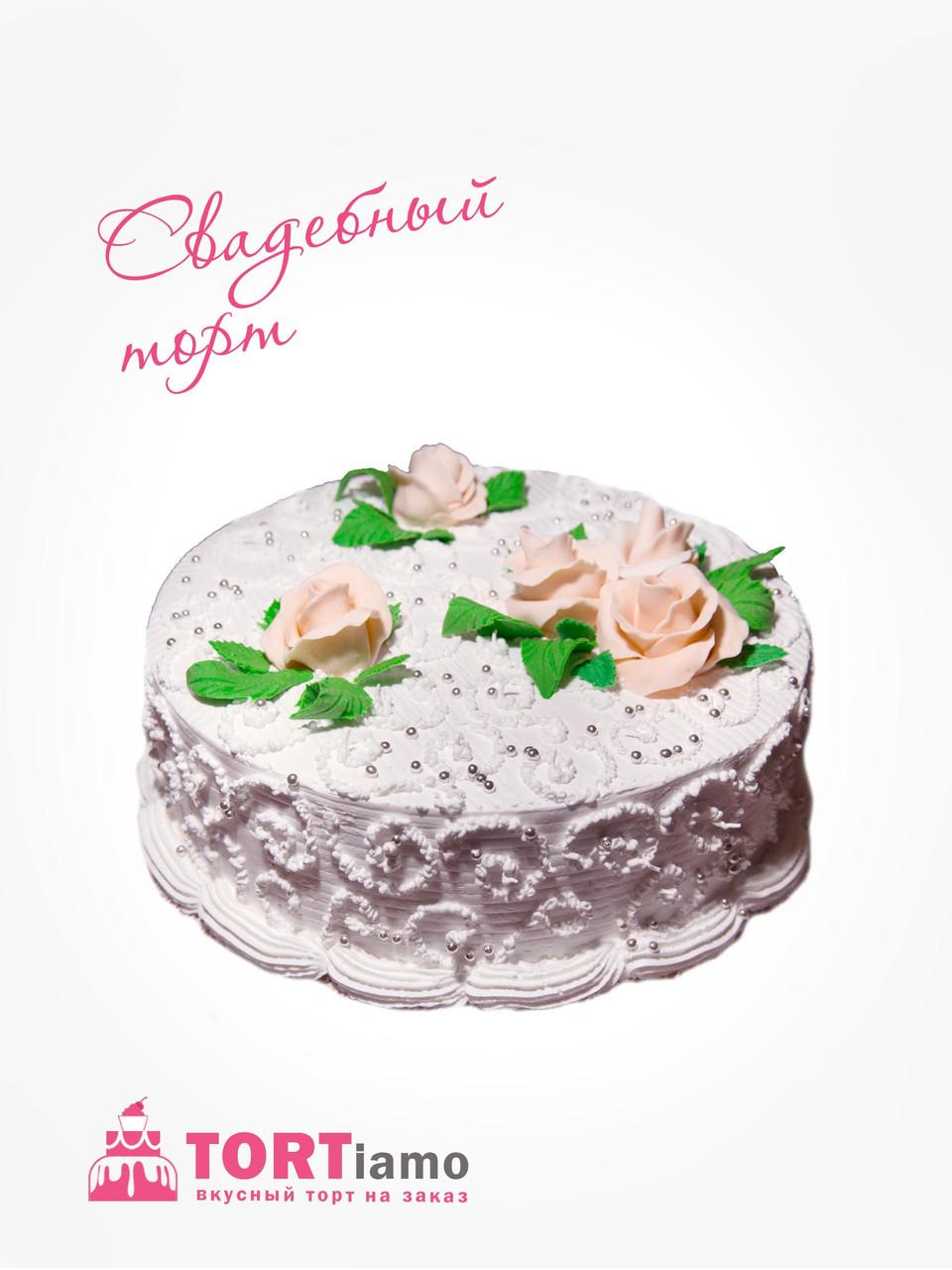 """Свадебный торт на заказ """"Белоснежка"""""""