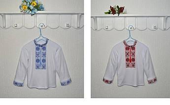 Вышиванка для мальчика Остап Размер 110 - 116 см