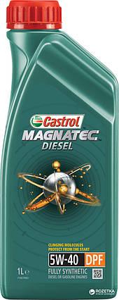 Моторна олива Castrol Magnatec Diesel 5W-40 DPF 1 л, фото 2