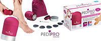 Профессиональный набор для педикюра Pedipro (ВИДЕО)