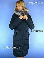 Пальто женское на тинсулейте (M-3XL), пуховик Symonder 7110,  Hailuozi, Peercat, Meajiateer, Visdeer, Jarius