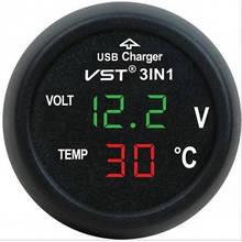 Часы электронные автомобильный VST 706-4+USB зеленый/синий