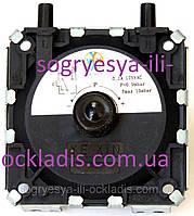 Датчик давл.воздуха-прессостат универ.39/60 Ра, регул.0,9-10,0 mbar (без фир.упак), арт.KFH-1, код сайта 0091