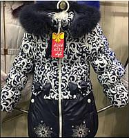 Детское теплое зимнее пальто Снежинка на девочку размеры 30,32