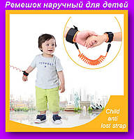 Child anti lost strap,Ремешок наручный поводок для ребенка