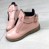 Ботинки розовая пудра кожа в наличии с 36 по 41 р