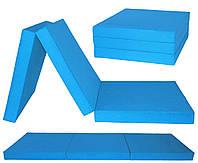"""Пуф  кровать """"Poppi"""" цвет 003, раскладное кресло,кресло диван, кресло для дома, бескаркасное кресло."""