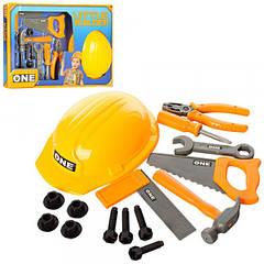 Наборы инструментов, стройплощадки