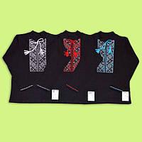 Черная вышиванка для мальчика длинный рукав Размер 92 - 134 см