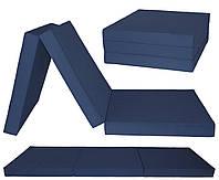 """Пуф  кровать """"Poppi"""" цвет 008, раскладное кресло,кресло диван, кресло для дома, бескаркасное кресло."""