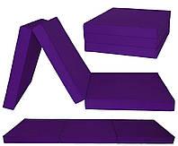 """Пуф  кровать """"Poppi"""" цвет 009, раскладное кресло,кресло диван, кресло для дома, бескаркасное кресло."""