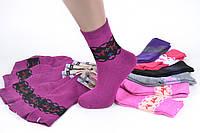 Детские Медицинские термо-носки на девочку (Aрт. AC45+2) | 12 пар