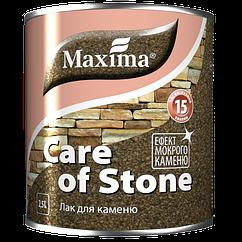 Лак для камня быстросохнущий Maxima, глянцевый 2,5 л
