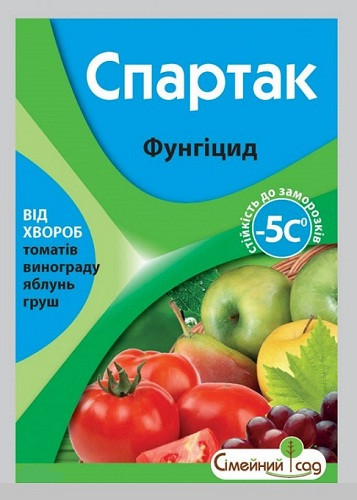 Спартак 250 г фунгицид, Сімейний сад
