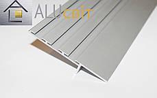 Плинтус  алюминиевый скрытого монтажа 80 мм анодированный серебро