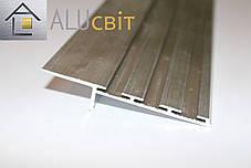 Плинтус алюминиевый скрытого монтажа 80 мм без покрытия