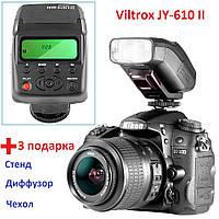 Внешняя компактная вспышка Viltrox JY-610 II, Canon, Nikon, Olympus, Pentax