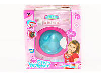 Детская игровая стиральная машина (611)