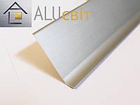 Плинтус накладной алюминиевый  80 мм анодированный серебро