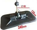 Уключина прямоугольная малая 240*130 (2 шт.)