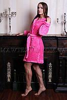 Женский махровый халат короткий MISS розовый  (бесплатная доставка+подарок)