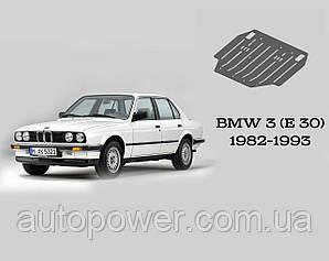 Защита BMW 3 (E30)  1982-1993