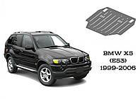 Защита BMW Х5 (Е53) V- 3,0D 1999-2006