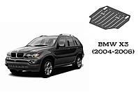 Защита BMW Х3 МКПП  V-2,0D 2004-2006
