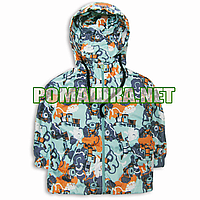 Детская ветровка р. 74 (80) полномерная с капюшоном подкладка 100% хлопок 3595 Бирюзовый