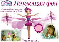 Игрушка Летающая фея (Flying Fairy), фото 1