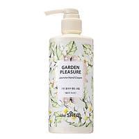 The Saem Garden Pleasure Hand Cream-Mellow Jasmine - Увлажняющий крем с жасмином для кожи рук, 300 мл