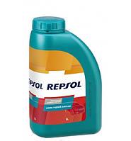 Антифриз Repsol ANTICONGELANTE PURO BOTE, 1л (RP700R34)