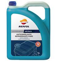 Антифриз Repsol ANTICONGELANTE PURO BOTE, 5л (RP700R39)