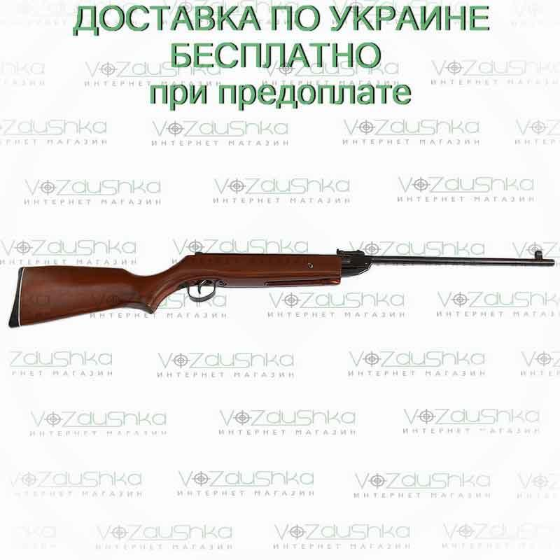 Пневматическая винтовка Shanghai B1-1