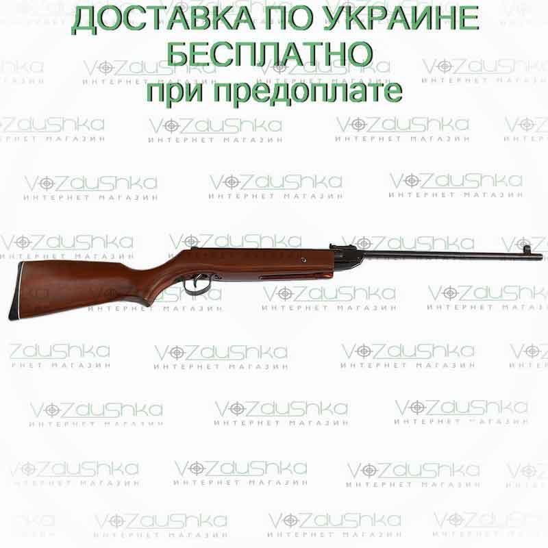 Пневматична гвинтівка Shanghai B1-1