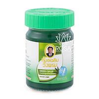 Зеленый тайский бальзам Green Balm