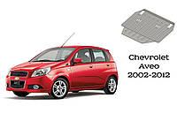 Защита СHEVROLET AVEO 2002-2012