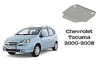 Защита СHEVROLET TACUMA  (все двигатели) 2000-2008