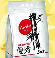 Рис для суші, шліфований, Yoshi Premium, Йоші преміум, 5 кг / уп, Fd