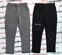 Спортивные штаны начес для девочки  р. 134-164 см , детские спортивные штаны оптом