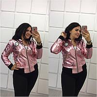 Женская куртка бомбер эко-кожа размер батал