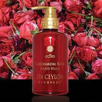 Средство для мытья рук Кардамон и Роза (Cardamom Rose Hand Wash, Spa Ceylon)