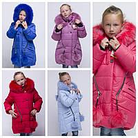 Модное зимнее пальто для девочки с натуральной опушкой.