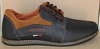 Спортивные мужские туфли кожаные на шнурках, мужские спортивные кожаные от производителя модель ВОЛ36-2