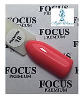 Гель лак Focus Premium від Oxxi 8мл №18, фото 1