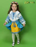 Вышитый в украинском стиле костюм на девочку.