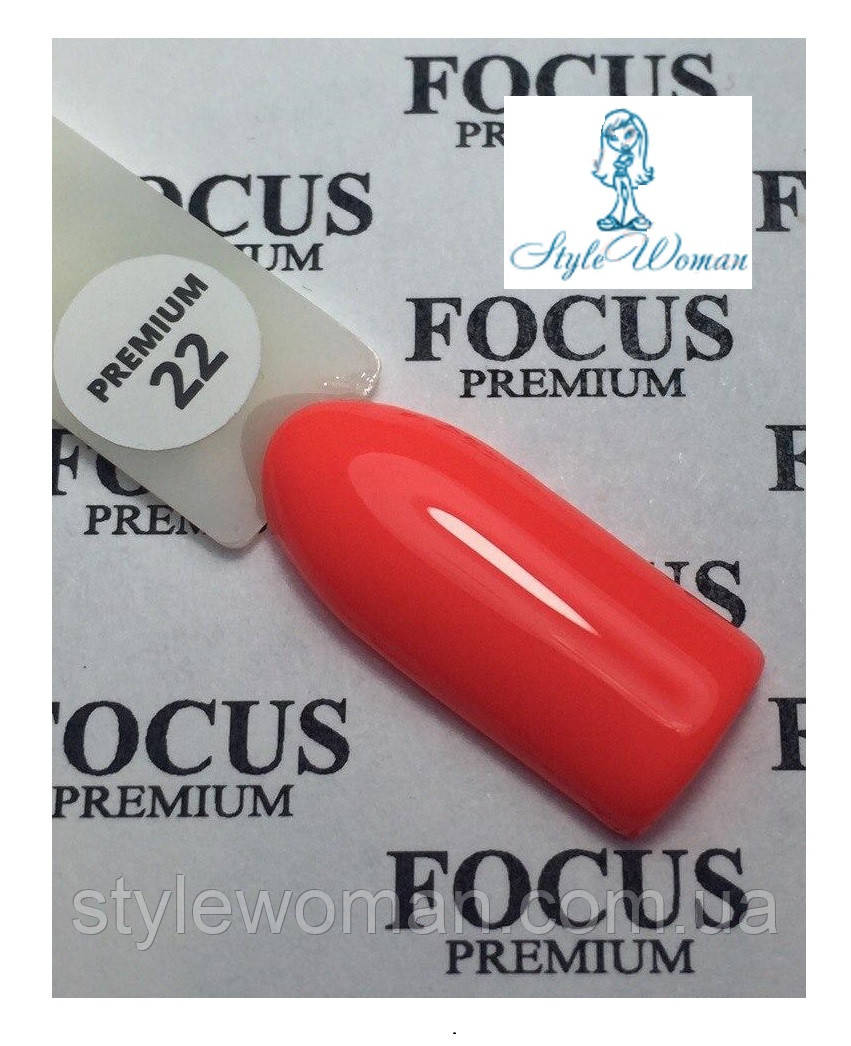 Гель лак Focus Premium від Oxxi 8мл №22